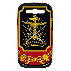 Logo Of Imperial Iranian Ministry Of War Samsung Galaxy S Iii Hardshell Case (pc+silicone)