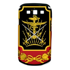 Logo Of Imperial Iranian Ministry Of War Samsung Galaxy S Iii Classic Hardshell Case (pc+silicone)