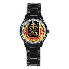 Logo Of Imperial Iranian Ministry Of War Stainless Steel Round Watch