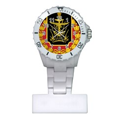 Logo Of Imperial Iranian Ministry Of War Plastic Nurses Watch