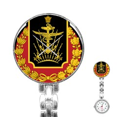 Logo Of Imperial Iranian Ministry Of War Stainless Steel Nurses Watch