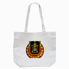 Logo Of Imperial Iranian Ministry Of War Tote Bag (white)