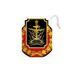 Logo Of Imperial Iranian Ministry Of War Drawstring Pouches (xs)