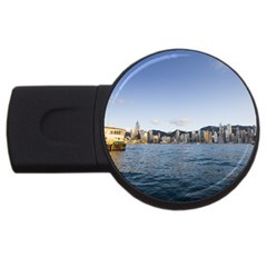 Hk Harbour Usb Flash Drive Round (4 Gb)