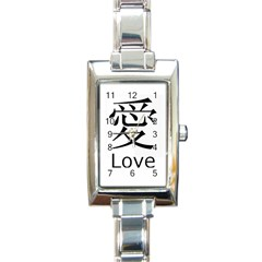 Chinese1 Rectangular Italian Charm Watch