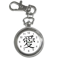 Chinese1 Key Chain Watch