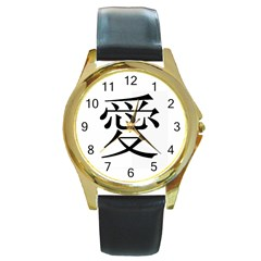 Chinese1 Round Gold Metal Watch
