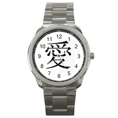 Chinese1 Sport Metal Watch