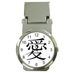 Chinese1 Money Clip Watch