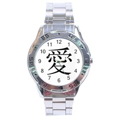 Chinese1 Stainless Steel Analogue Men's Watch