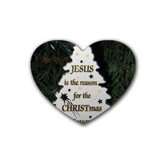 Jesus is the Reason 4 Pack Rubber Drinks Coaster (Heart)