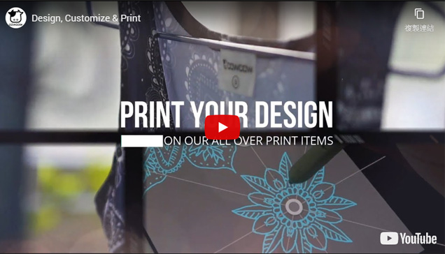 Design, Customize and Print