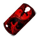Yin Yang Dragons Red and Black Samsung Galaxy S4 Classic Hardshell Case (PC+Silicone) View4