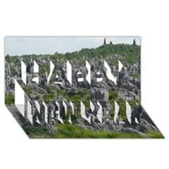 Stone Forest 1 Happy New Year 3d Greeting Card (8x4)  by trendistuff