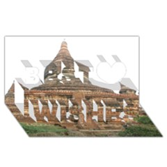 Mingalazedi Best Wish 3d Greeting Card (8x4)