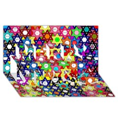 Star Of David Merry Xmas 3d Greeting Card (8x4)  by SugaPlumsEmporium