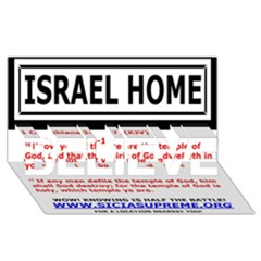 Israel Home Temple Of God Believe 3d Greeting Card (8x4)  by SugaPlumsEmporium