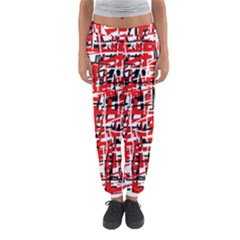 Red, White And Black Pattern Women s Jogger Sweatpants by Valentinaart