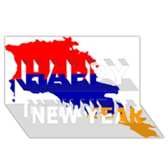Flag Map Of Armenia  Happy New Year 3d Greeting Card (8x4)