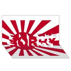Ensign Of The Imperial Japanese Navy And The Japan Maritime Self Defense Force Sorry 3d Greeting Card (8x4) by abbeyz71