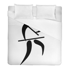 Arnis Pictogram Duvet Cover (full/ Double Size) by abbeyz71