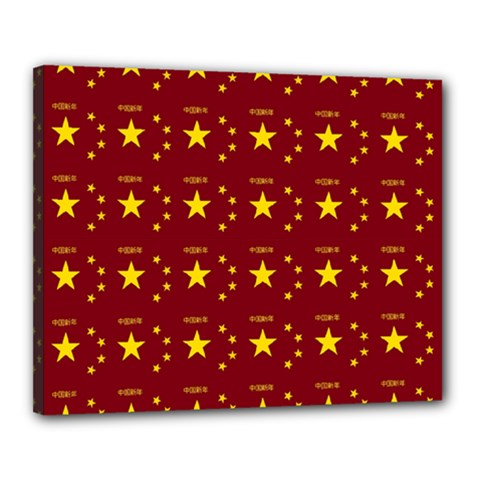 Chinese New Year Pattern Canvas 20  x 16