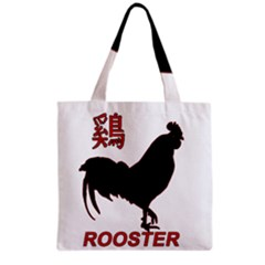 Year Of The Rooster   Chinese New Year Grocery Tote Bag by Valentinaart