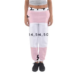 Added Less Equal With Pink White Women s Jogger Sweatpants by Alisyart