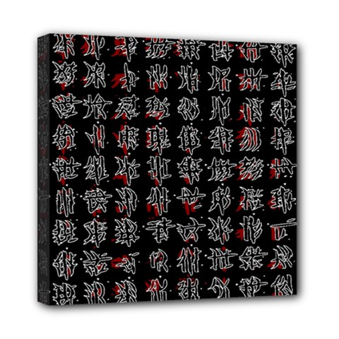 Chinese Characters Mini Canvas 8  X 8  by Valentinaart