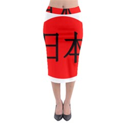 Japan Japanese Rising Sun Culture Midi Pencil Skirt