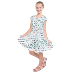 Connect Dots Color Rainbow Blue Red Circle Line Kids  Short Sleeve Dress by Alisyart