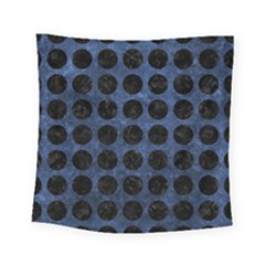 Circles1 Black Marble & Blue Stone (r) Square Tapestry (small) by trendistuff