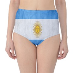 Argentina Texture Background High Waist Bikini Bottoms by Simbadda