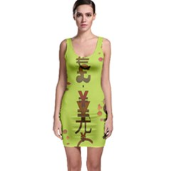 Set Of Monetary Symbols Sleeveless Bodycon Dress by Amaryn4rt