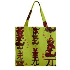 Set Of Monetary Symbols Zipper Grocery Tote Bag by Amaryn4rt