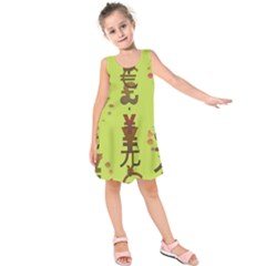 Set Of Monetary Symbols Kids  Sleeveless Dress by Amaryn4rt