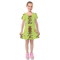 Set Of Monetary Symbols Kids  Short Sleeve Velvet Dress by Amaryn4rt