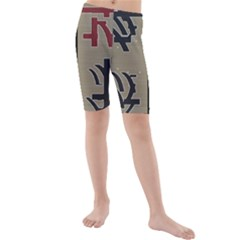Xia Script On Gray Background Kids  Mid Length Swim Shorts by Amaryn4rt
