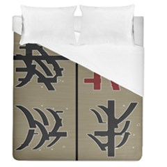 Xia Script On Gray Background Duvet Cover (queen Size) by Amaryn4rt