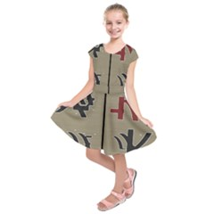 Xia Script On Gray Background Kids  Short Sleeve Dress by Amaryn4rt