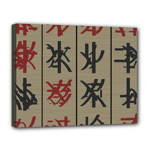 Ancient Chinese Secrets Characters Canvas 14  X 11  by Amaryn4rt