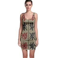 Ancient Chinese Secrets Characters Sleeveless Bodycon Dress by Amaryn4rt