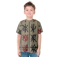 Ancient Chinese Secrets Characters Kids  Cotton Tee by Amaryn4rt