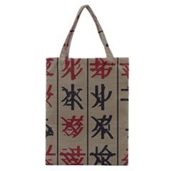 Ancient Chinese Secrets Characters Classic Tote Bag by Amaryn4rt