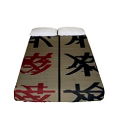 Ancient Chinese Secrets Characters Fitted Sheet (full/ Double Size) by Amaryn4rt