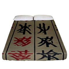 Ancient Chinese Secrets Characters Fitted Sheet (california King Size) by Amaryn4rt