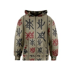Ancient Chinese Secrets Characters Kids  Pullover Hoodie by Amaryn4rt