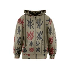 Ancient Chinese Secrets Characters Kids  Zipper Hoodie by Amaryn4rt