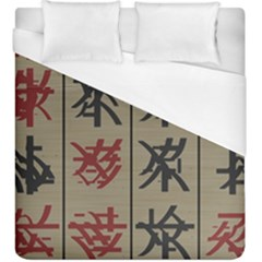 Ancient Chinese Secrets Characters Duvet Cover (king Size) by Amaryn4rt
