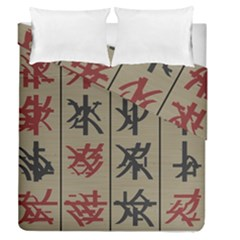 Ancient Chinese Secrets Characters Duvet Cover Double Side (queen Size) by Amaryn4rt
